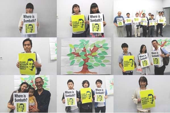 Tokyo-Human Rights Seminar-2015