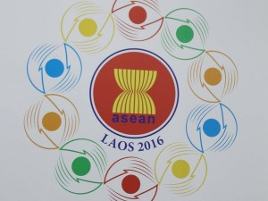 ASEAN logo 2016