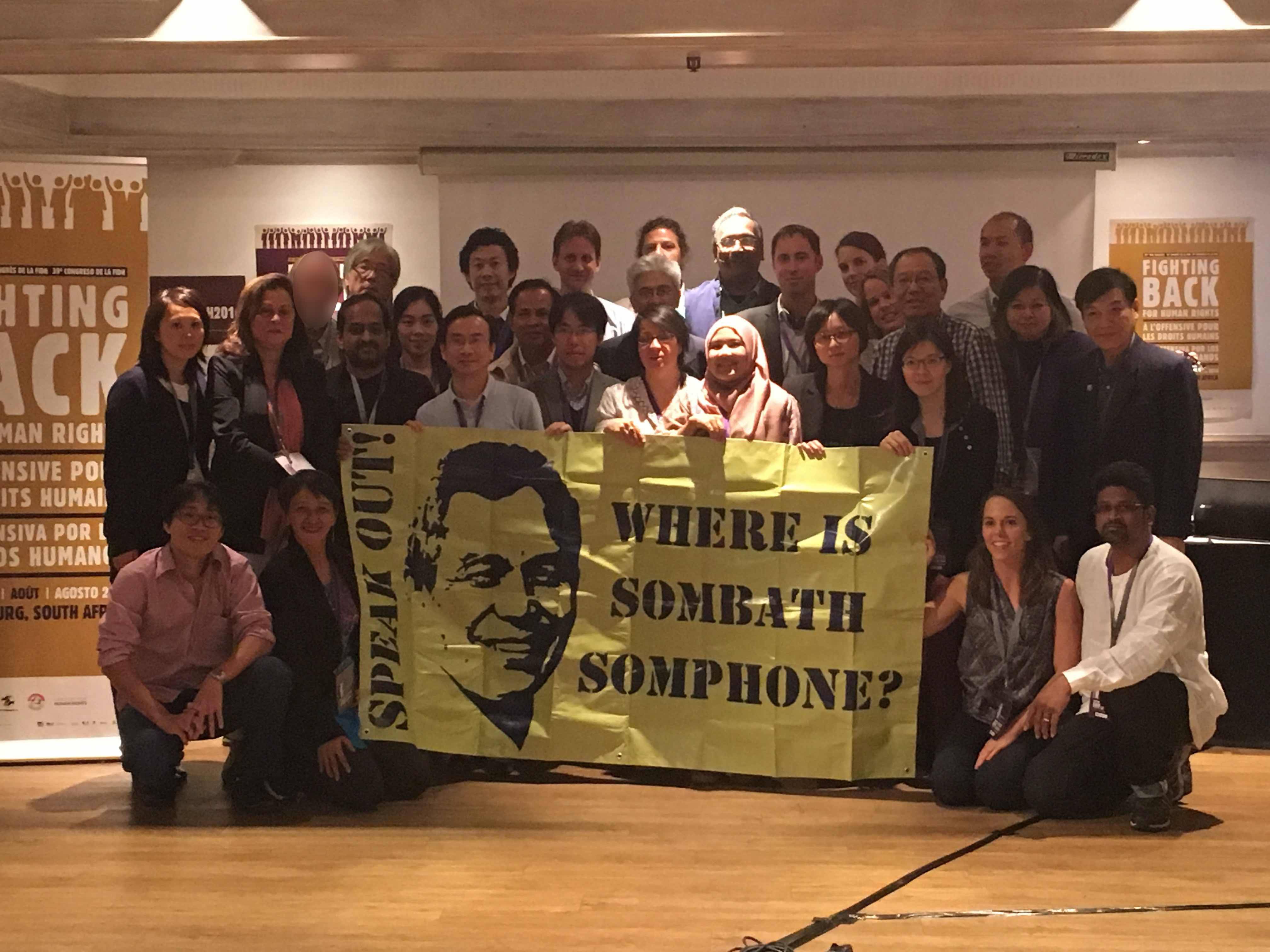 Johannesburg-FIDH Congress-2016-01