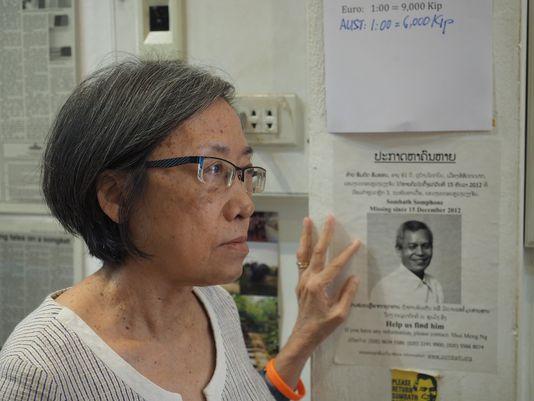 Dear Sombath…from Shui Meng (12)