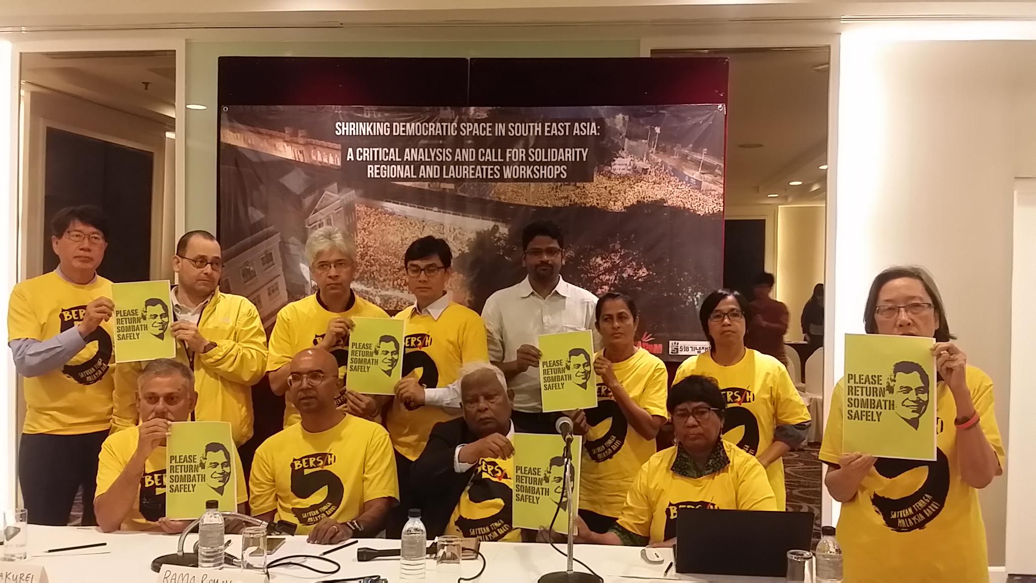 Kuala Lumpur-Gwangju Laureates-2016
