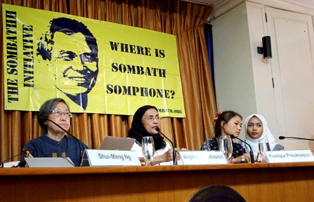 Thailand: Wives of 3 Missing Men Discuss Their Grief