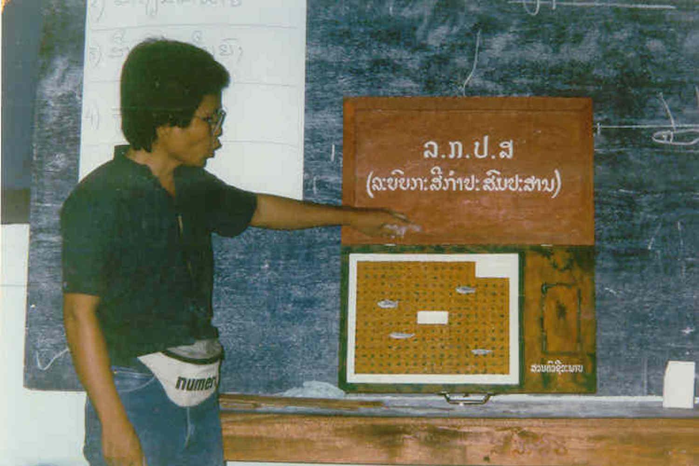 Sombath & Quaker Service Laos
