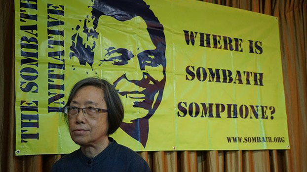Sombath Somphone's Wife Calls Again on Laos to Explain His Disappearance